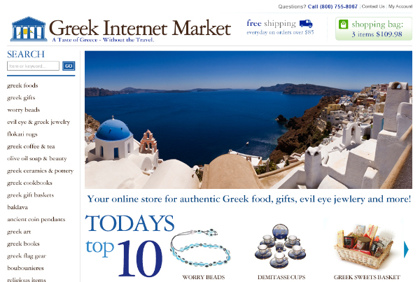GREEK INTERNET MARKET